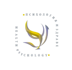 Health psychology research center (HPRC)